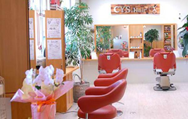 CYSHairの店舗写真